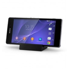 Sony DK36 Docking Station for Sony Xperia Z2