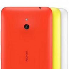 Nokia Lumia 1320 Shell