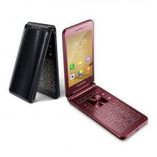 Samsung Galaxy Folder 2 G1650