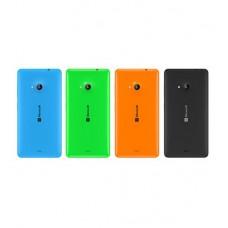 Microsoft Lumia 535 Shell