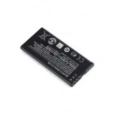 Nokia Battery BP-5T