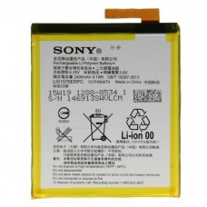 Sony Battery LIS1576ERPC for Xperia M4 Aqua