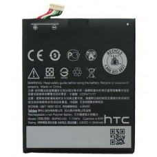 HTC Battery B0P9O100 for Desire 610