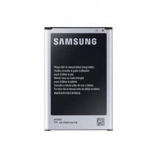 Samsung Battery EB-B800 for Galaxy Note 3