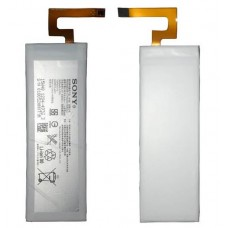 Sony Battery AGPB016-A001 for Xperia M5