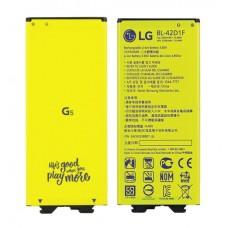 LG Battery BL-42D1F for LG G5