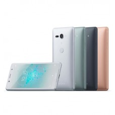 Sony Xperia XZ2 Compact H8234